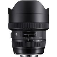JOELBdg - NEW Sigma Art 12-24mm F4 DG HSM for Canon