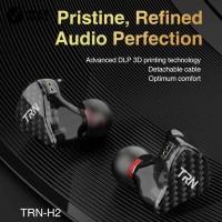 Trn H2 Earphone In-ear Dengan Subwoofer Detachable untuk Olahraga