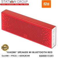 XIAOMI SPEAKER MI BLUETOOTH RED