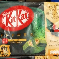 kitkat green tea chocolate jepang pack
