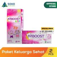 Paket Keluarga Sehat - Imboost Tablet dan Imboost Kids Syrup 60ml