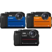 TERLENGKAP Panasonic LUMIX FT7 Underwater 4K - Kamera Waterproof