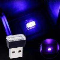 Lampu LED USB Sinar Biru 4 Warna Wireless Putih Pink untuk Mobil