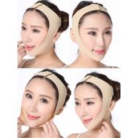 Face Lift Up Facial Slimming Bandage Thin Face-Shaping Mask Belt