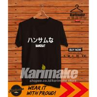 Kaos Baju Anime Bahasa Jepang Bangsat Kaos Anime - Karimake