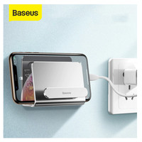 BASEUS WALL HOLDER FOR POWER BANK PHONE CHARGING MOUNT STAND HOLDER