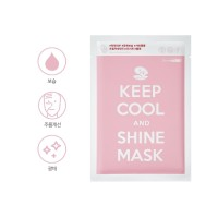 KEEP COOL Shine Intensive Brightening Mask 1ea