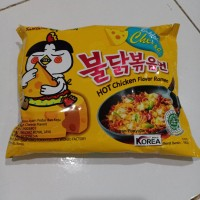 Samyang Green Buldak Cheese