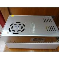 Jual Power Suply cctv 12V 30A Diskon