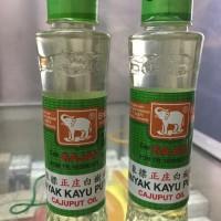 minyak kayu putih cap Gajah 60 ml