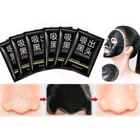 BIOAQUA Activated Carbon / Remove Blackhead Sachet / Charcoal Mask 6gr
