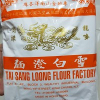 Tepung Tang mien (dim sum) Lampion naga 600 gram
