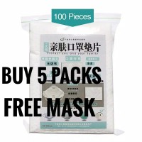 100pcs Filter Masker Gasket Mask Pad Disposable Alas Filler Anti Virus