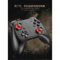 HXBGXB Bluetooth Gamepad for PUBG Joystick PC Wireless Controller