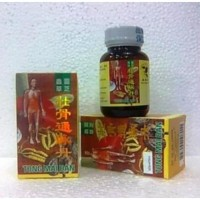 China Tong Mai Dan - Obat Sakit Rematik, Asam Urat, Otot dan Sendi
