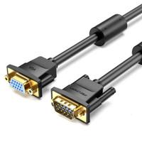 Vention 1.5M Kabel Perpanjangan VGA (3+6) Male to Female
