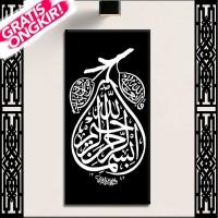 Hiasan Dinding Poster Kayu Dekorasi Hiasan Kamar Kaligrafi DD-014