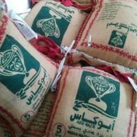 Beras Basmati Abu Kass Makanan Diet Penderita Diabetes 5 Kg