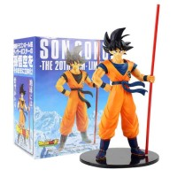Banpresto Son Gokou Goku The 20th Film Dragon Ball Figure