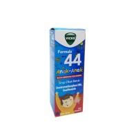 Obat Batuk Vicks Formula 44 Sirup Anak 54 ML
