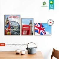 1 Set LONDON | hiasan | pajangan dinding | poster | kayu | Decor