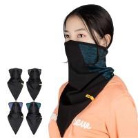 we Masker Wajah Hangat Anti Angin untuk Musim Dingin / Outdoor /