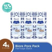 BIORE Pore Pack Heritage Batik 4s 3 Docket