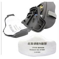 Filter Masker Cotton 3M 3701CN Respirator N95 Respirator 3200 3700
