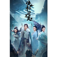 DVD FILM SERIAL MANDARIN ANCIENT DETECTIVE |3DISC/END