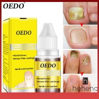 Hy Ginseng Antibacterial Nail Treatments Essential Oil Nails