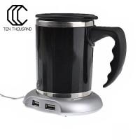 NEW Tenthousand USB Mug Coffee Tea Cup Warmer Heater Pad with 4-Port