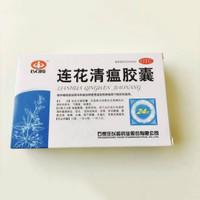 Lin Hua Qing Wen Jiao Nang obat batuk flu demam