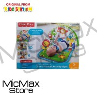 Fisher Price 3 in 1 3in1 Musical Activity Gym Not Bouncer
