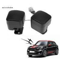 Misd 2Pcs tp-004a 500W Speaker Amplifier Audio Stereo Untuk Mobil