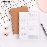 Fullhouse New Year Planner Notebook Monthly Weekly Calendar Agenda