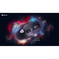 Rexus X8 Xierra 4800dpi Gaming Mouse - Running Led RGB