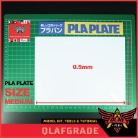 PLA PLATE SIZE M 0.5mm Size 220 x 152 mm