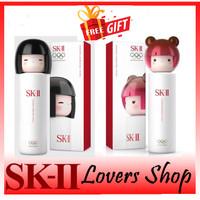 SK-II/SK2/SKII/SK II FACIAL TREATMENT ESSENCE 230 ML / LIMITED EDITON