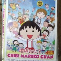 DVD Chibi Maruko Chan