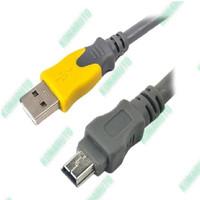 Kabel Data USB AM - Mini 5Pin 1.5m 5 Pin ps harddisk hdd dll 1.5 m