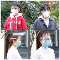 Apd face shield masker pelindung wajah anak dan dewasa