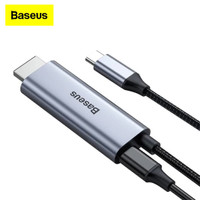 Adapter Kabel 2 in 1 BASEUS Type C to HDMI 4K PD Video Pro Cable HD