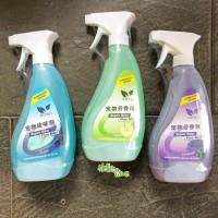 Bobo Odor Spray for Dogs and Cat Penghilang Bau Pipis dan Poop Hewan