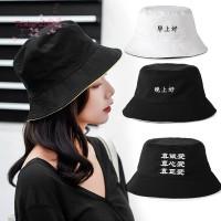 Topi Bucket Pria / Wanita Motif Bordir 2 Sisi Casual Pelindung