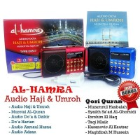 Audio Player Al-Hamra Audio Murottal - Audio Doa Haji Dan Umroh A