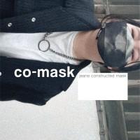 co-mask 1 (tie dye b&w) - masker kain jeans, masker wajah