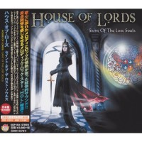 House Of Lords - Saint Of The Lost Souls 1CD 2017