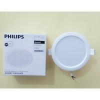 Lampu Downlight LED Philips Eridani 5Watt 6500K Cool Day Light