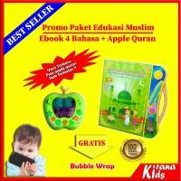 mainan anak edukasi / buku pintar / ebook muslim 4 bahasa lampu LED