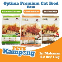 Makanan kucing dewasa kering Optima 1 kg 2.2lbs